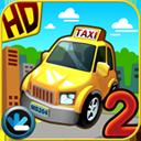 出租车司机21.2.3