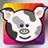 小猪复仇 3