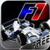 终极F1 1.1