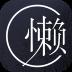 懒人用卡信用卡 2.5.1-release