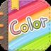 Color多彩手帐 3.5.7