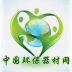 环保器材网