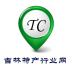 吉林特产行业网Version1.0