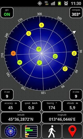 GPS信息查看器