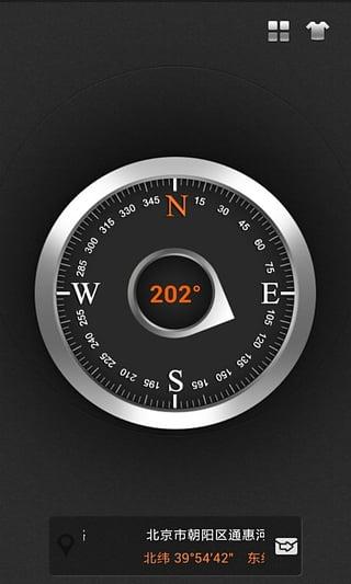 GPS指南针