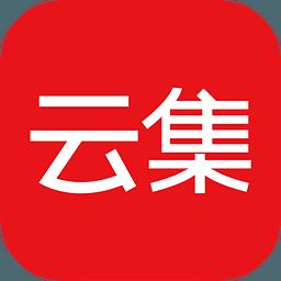 云集微店 3.66.01073