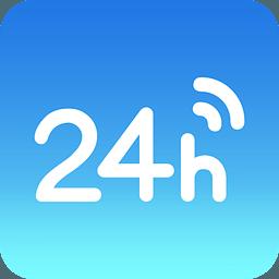 24热线 4.0.5