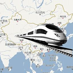 高铁旅游地图...