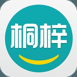 桐梓团购2.2