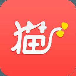 喵海淘 3.2.8.NCM