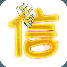 信用卡提额大师 新春贺岁版v45.13