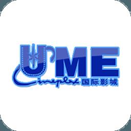 UME电影票 3.3.1