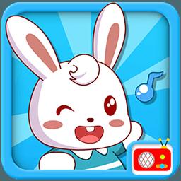 兔小贝电台 2