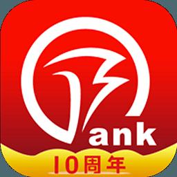 徽商银行 3.2.5