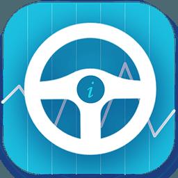 爱驾驶 2.0.0