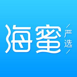 海蜜严选 5.3.0