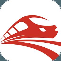 火车票管家 7.8.0