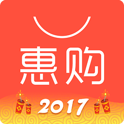 惠购网 4.2.9