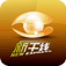 西南证券新干线手机证券 5.3.4.15