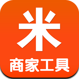酷米客商家工具 1.0.9(130124)