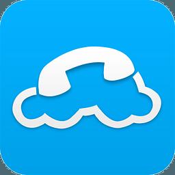云呼 4.6.0