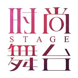 时尚舞台 4.4.6
