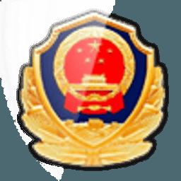 苏州公安手机App 1.0.9