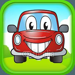 儿童学交通游戏 1.7