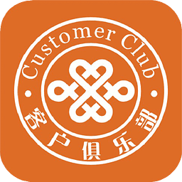 重庆联通 5.1