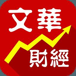 文华财经随身行 5.0.3