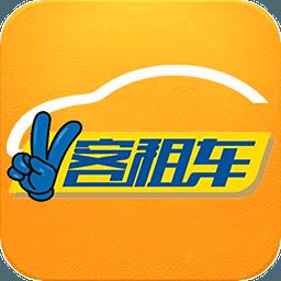 V客租车 Version 1.2