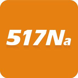 517旅行机票 4.0.22.3
