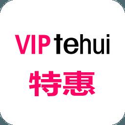 VIP特惠 1.0.0