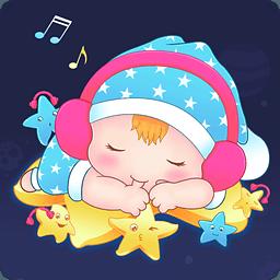 宝宝听 3.1.3