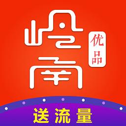 岭南优品 2.5.1