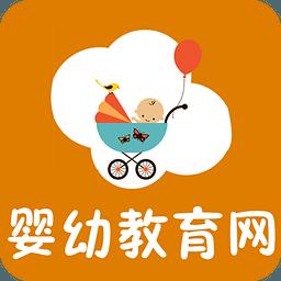 婴幼教育网