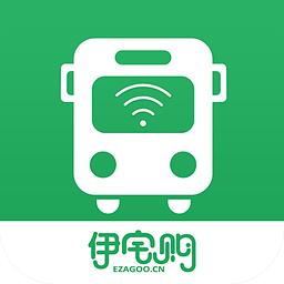 智慧公交4.1.0