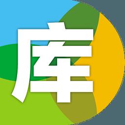 大库APP1.4