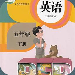 小学英语五年级下册 1.0.1