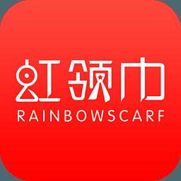 虹领巾 2.7.1