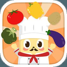 做菜小厨房 4.9.6