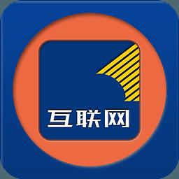长城宝互联网 4.1
