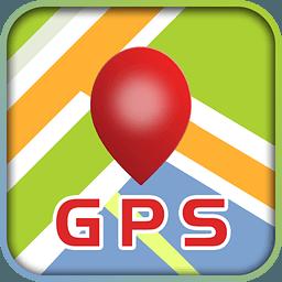 GPS定位导航记录...