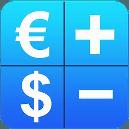 全球汇率换算 1.0.2