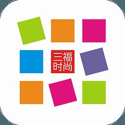 爱尚三福 4.0.0