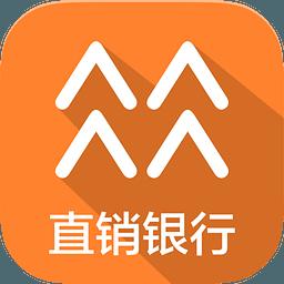 华润直销银行 4.4