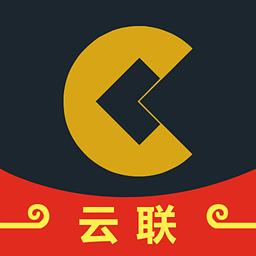 云联商业大系统...