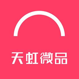 天虹微品 2.4.0