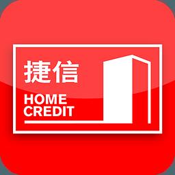 捷信app