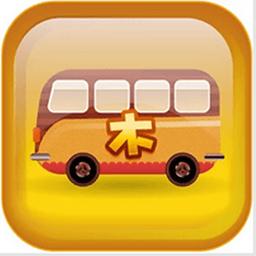 小木公交 3.1